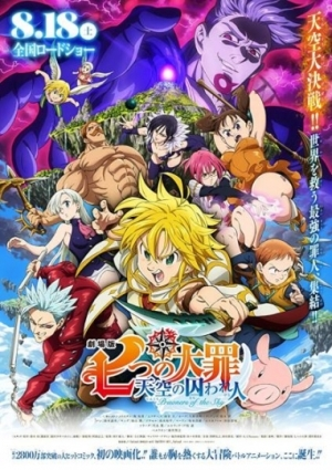 The Seven Deadly Sins: the Movie Prisoners of the Sky (2018)